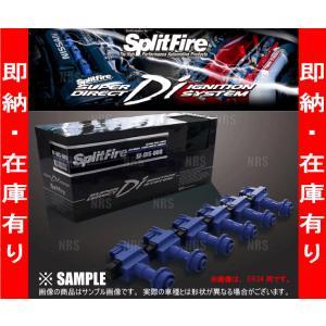 数量限定 在庫特価 Splitfire ダイレクトイグニッション フェアレディZ Z32/Z32/CZ32/GZ32/GCZ32/HZ32 (SF-DIS-009|abmstore