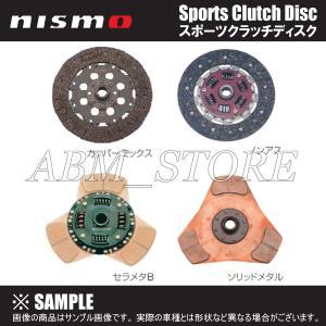【新品】 NISMO スポーツクラッチディスク (ノンアス) フェアレディZ Z32/CZ32/GCZ32 VG30DETT (30100-RS254|abmstore