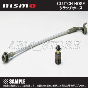 【新品】 NISMO クラッチホース スカイラインクーペ V35/CPV35 VQ35DE (46211-RSZ30|abmstore