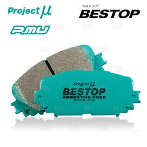【新品】 プロジェクトμ BESTOP (フロント) セルシオ UCF20/UCF21 94/10〜00/8 (F106-BESTOP