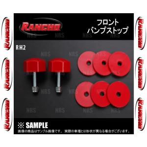 【新品】 RANCHO フロントバンプストップ ハイエース 200系 4WD車 04/8〜 (RH24|abmstore