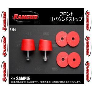 【新品】 RANCHO フロントリバウンドストップ ハイエース 200系 2WD車 04/8〜 (RH4|abmstore