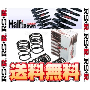 RS-R アールエスアール Ti2000 ハーフダウンサス (前後セット) デミオ DY5W ZY-VE H14/8〜H17/3 FF (M604THD|abmstore
