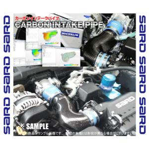 【新品】 SARD カーボンインテークパイプ TYPE-II BRZ ZC6 FA20 12/3〜 (59222|abmstore