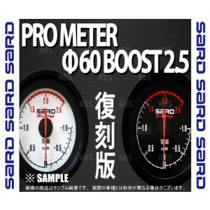 【新品】 SARD プロメーター φ60 ブースト 2.5 ホワイト (64130|abmstore
