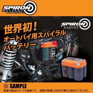 SPIRON BATTERY スパイロンバッテリー 150mm X 87mm X 93mm M6/YTX7A-BS/YTZ10Sなど (SP09I|abmstore