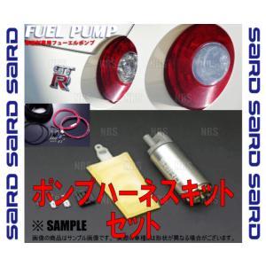 【新品】 SARD 車種別専用 フューエルポンプキット&大容量電源ハーネス セット(265L/h) ランサーエボリューション7/8/9 CT9A 4G63 01/2〜 (58231-58253|abmstore