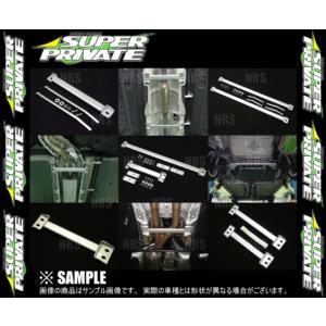 【新品】 スーパープライベート フロアサポートバー ランサーエボリューション 4/5/6 CN9A/CP9A (SP-FSB-M001|abmstore