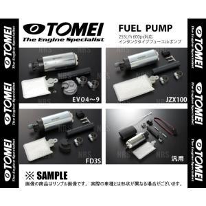 TOMEI 東名パワード 255L/h 600ps対応 インタンクタイプ フューエルポンプ ランサー...