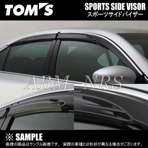 【新品】 TOM'S スポーツサイドバイザー プリウスα ZVW40W/ZVW41W 23/5〜 (08611-TZW40