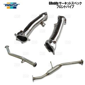 【新品】 TRUST サーキットスペック フロントパイプ 86 (ハチロク) ZN6 FA20 12/4〜 (10510603|abmstore