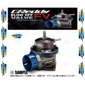 【新品】 TRUST ブローオフバルブFV コペン LA400K KF-VET (ターボ) 14/6〜 (11571207|abmstore