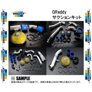 【新品】 TRUST GReddy サクションキット フェアレディZ Z33 VQ35DE  (11920204|abmstore