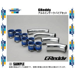 【新品】 TRUST GReddy アルミインテークパイプセット スカイラインGT-R BNR32 RB26DETT 89/8〜94/11 (12020901|abmstore