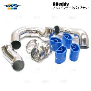 【新品】 TRUST GReddy アルミインテークパイプセット シルビア S14/S15 SR20DET (ターボ) 93/10〜02/8 (12020920|abmstore