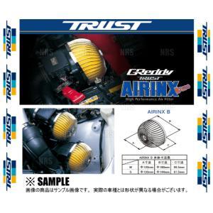 【新品】 TRUST AIRINX B-type MOVE Custom (ムーヴ カスタム) L152S JB-DET (ターボ) 02/10〜06/10 (12570903|abmstore