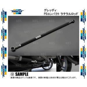 【新品】 TRUST PSコンパクト ラテラルロッド ワゴンR/スティングレー MH23S 08/09〜 FF/4WD (14092023|abmstore