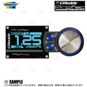 【新品】 TRUST Profec (プロフェック) ブーストコントローラー (15500214|abmstore