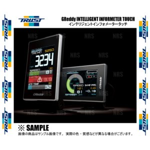 【新品】 TRUST インテリジェント インフォメーター タッチ グロリア Y33/HY33 VQ30DET 95/6〜99/5 (16001604|abmstore