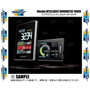 【新品】 TRUST インテリジェント インフォメーター タッチ スカイライン R34/ER34 RB25DET 98/5〜01/6 (16001604|abmstore