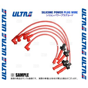 ULTRA ウルトラ シリコーンパワープラグコード Mira (ミラ) L502S/L512S JB-EL/JL (DOHC) H6/8〜H10/9 (3682-10|abmstore
