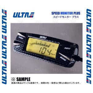 【新品】 ULTRA SPEED MONITOR PLUS スピードモニター プラス No.4015|abmstore