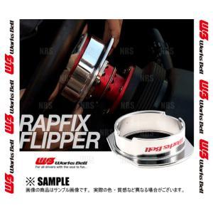Works Bell ワークスベル RAPFIX FLIPPER ラフィックス フリッパー 2アクションリリースアダプター (RAPFIX-FLP abmstore