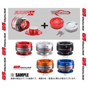 Works Bell ワークスベル RAPFIXII ラフィックス2 セキュリティキット レッド & シルバー (RAPFIX2KIT-RS-S|abmstore
