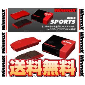 【新品】 WINMAX ARMA スポーツ AP2 (フロント) BEAT (ビート) PP1 91/5〜 (192-AP2|abmstore