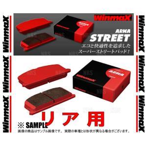 【新品】 WINMAX ARMA ストリート AT2 (リア) スカイラインGT-R BNR32 89/8〜93/8 (221-AT2|abmstore