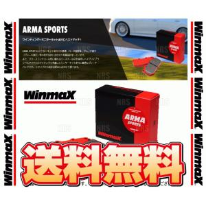 【新品】 WINMAX ARMA スポーツ AP2 (フロント) インテグラ type-R DC5 01/7〜 ブレンボ (590-AP2|abmstore