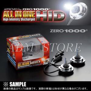 【新品】 ZERO1000 オールインワンHID TYPE-1 H8/H9/H11 6000K (801-H1106