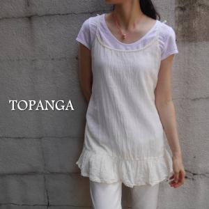 TOPANGA by CHICKAWA  キャミソールチュニック ホワイト|abracadabra