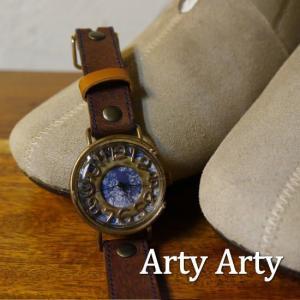 Arty Arty Japan Pittura パレット手作り腕時計 ジャンボ 全2色 約1ヶ月でお届け|abracadabra