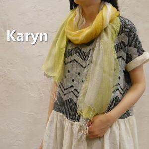 Karyn Japan 4カラーストール (イエロー/ベージュ/ブルー) abracadabra