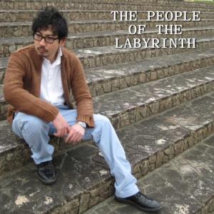 THE PEOPLE OF THE LABYRINTHS ザ・ピープル・オブ・ザ・ラビリンス 手染めの幾何学模様ニット・ブラウン|abracadabra