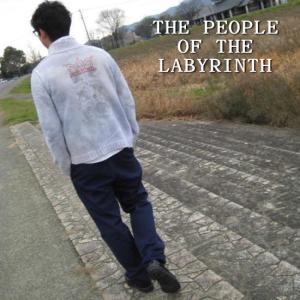 THE PEOPLE OF THE LABYRINTHS ザ・ピープル・オブ・ザ・ラビリンス 手染めの幾何学模様ニット・アイスグレー|abracadabra