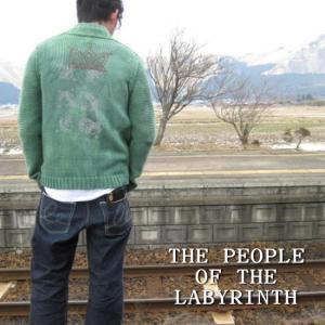 THE PEOPLE OF THE LABYRINTHS ザ・ピープル・オブ・ザ・ラビリンス 手染めの幾何学模様ニット・グリーン|abracadabra