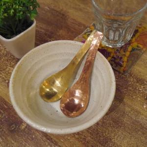 真鍮と銅のレンゲ|abracadabra