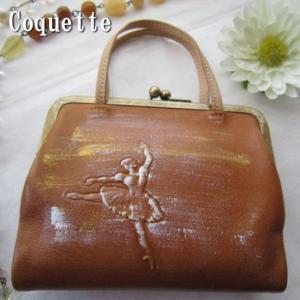Coquette コケット バレリーナがま口レザー財布 |abracadabra
