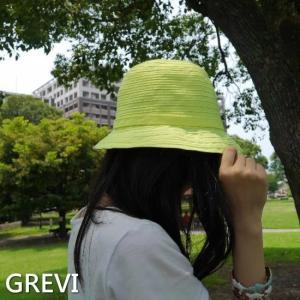 GREVI Italy ネオンカラーブレードハット イエロー|abracadabra