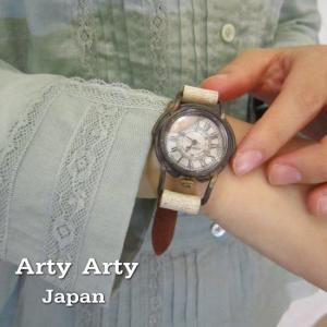 Arty Arty Japan  curtis boy's limited 焼け跡真鍮腕時計/M  ホワイト 約1ヶ月でのお届け|abracadabra