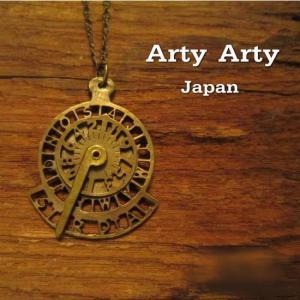 Arty Arty Japan スターダイアルペンダント  KP-39 古美ゴールド 約1ヶ月でのお届け|abracadabra