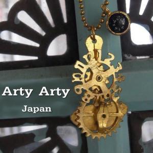 Arty Arty Japan Sundial Pendant 手動回転式日時計 約1ヶ月でのお届け|abracadabra