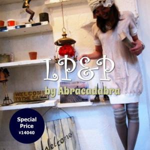 LP&P(エルピーアンドピー) コットンニットワンピース ピンク|abracadabra