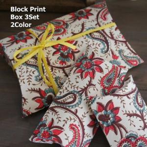 ブロックプリントボックス3個セット|abracadabra