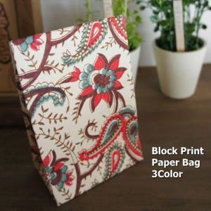 ブロックプリントペーパーボックス 3色|abracadabra