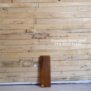 シーシャムウッド棚板14×45cm |abracadabra