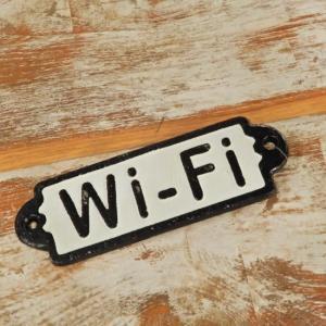 アイアンサインプレート Wi-Fi|abracadabra