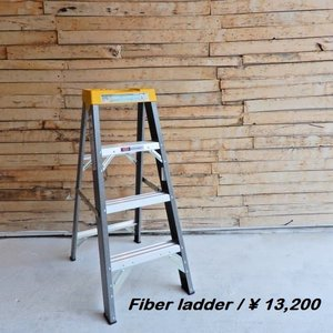 Fiber ladder 4steps|abracadabra